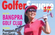 GolferSquare Jan-Feb 2019