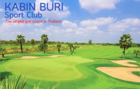 KABIN BURI Sport ClubThe longest golf course in Thailand
